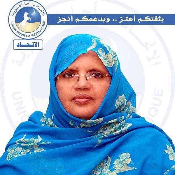 Fatimetou Abdel Malick